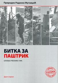 Bitka za Paštrik - sećanja učesnika 1999.