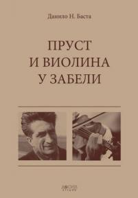 Prust i violina u Zabeli