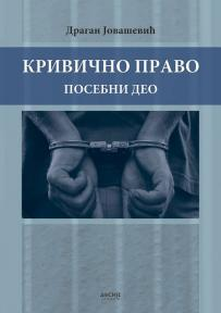Krivično pravo – posebni deo