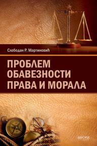 Problem obaveznosti prava i morala