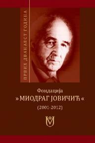 Fondacija Miodrag Jovičić – Prvih dvanaest godina (2001-2012)
