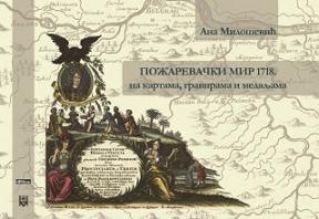Požarevački mir 1718. na kartama, gravirama i medaljama