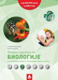 Zbirka zadataka iz biologije za završni ispit