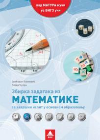 Zbirka zadataka iz matematike