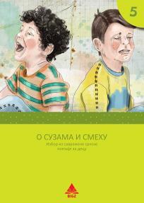 O suzama i smehu - izbor iz savremene srpske poezije za decu