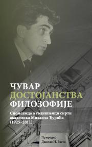 Čuvar dostojanstva filozofije – spomenica o godišnjici smrti akademika Mihaila Đurić