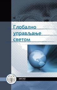 Globalno upravljanje svetom