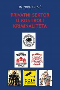 Privatni sektor u kontroli kriminaliteta