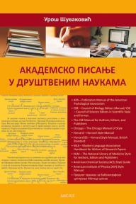 Akademsko pisanje u društvenim naukama