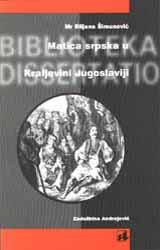 Matica srpska u Kraljevini Jugoslaviji