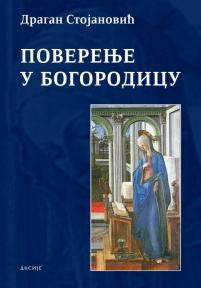 Poverenje u Bogorodicu