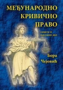 Međunarodno krivično pravo