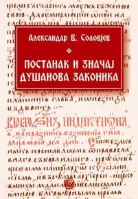 Postanak i značaj Dušanova zakonika