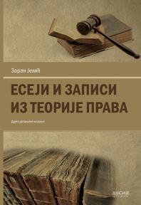 Eseji i zapisi iz teorije prava
