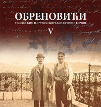 Obrenovići - U muzejskim i drugim zbirkama Srbije i Evrope - Tom V