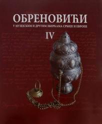 Obrenovići - U muzejskim i drugim zbirkama Srbije i Evrope - Tom IV