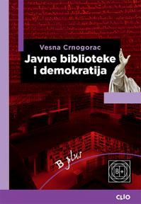 Javne biblioteke i birokratija