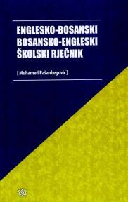 Englesko-bosanski, bosansko-engleski školski rječnik