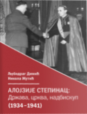 Alojzije Stepinac : Država, crkva, nadbiskup (1934-1941)