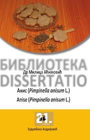 Anis (Pimpinella anisum L.) / Anise (Pimpinella anisum L.)