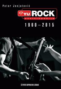 Ex Yu Rock Enciklopedija 1960-2015.