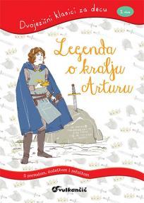 Dvojezični klasici za decu - Legenda o kralju Arturu
