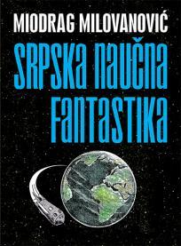 Srpska naučna fantastika