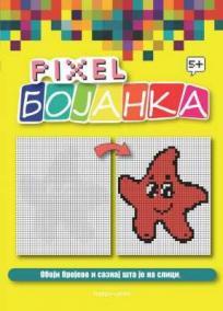 Bojanka : Pixel