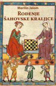 Rođenje šahovske kraljice