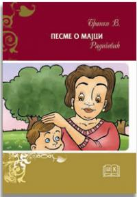 Pesme o majci
