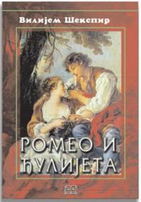 Romeo i Đulijeta (tvrdi povez)