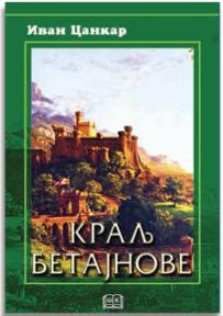 Kralj Betajnove (tvrdi povez)