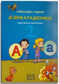 Jezička radionica za drugi razred osnovne škole
