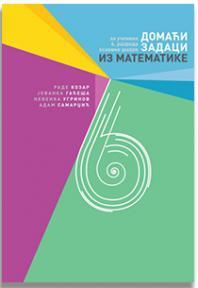Domaći zadaci iz matematike za šesti razred osnovne škole