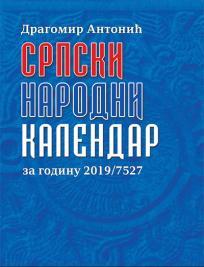 Srpski narodni kalendar za godinu 2019/7527
