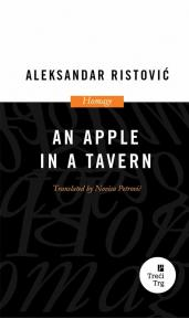An Apple in a Tavern