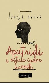 Apatridi i ostale čudne ličnosti