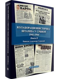 Kolaboracionistička štampa u Srbiji 1941-1944. (knjiga II)