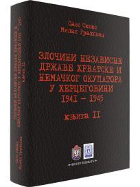 Zločini Nezavisne Države Hrvatske i nemačkog okupatora u Hercegovini 1941-1945 (knjiga