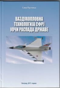 Vazduhoplovna tehnologija SFRJ (Jugoslavije) uoči raspada države