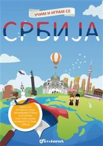 Učim i igram se : Srbija