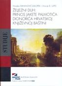Željezni duh - Prinos Jakete Palmotića Dionorića hrvatskoj književnoj baštini