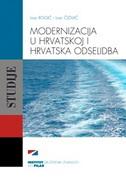 Modernizacija u Hrvatskoj i hrvatska odselidba
