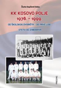 Košarkaški klub Kosovo polje 1978-1999