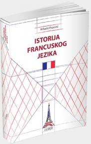 Istorija francuskog jezika : od latinskog do savremenog francuskog jezika (udžbenik)