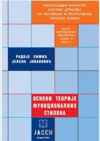 Osnovi teorije funkcionalnih stilova