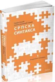 Srpska sintaksa 1 - Tagmemika i taksemika