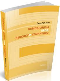 Komparacija kroz leksiku i semantiku
