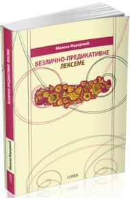 Bezlično-predikativne lekseme u ruskom jeziku