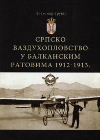 Srpsko vazduhoplovstvo u balkanskim ratovima 1912-1913.